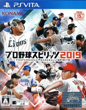 【中古】 プロ野球スピリッツ 2019/