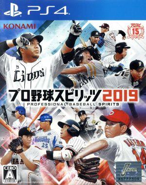 【中古】 プロ野球スピリッツ 2019/野球