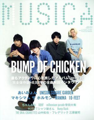 【中古】 MUSICA(2019年8月号) 月刊誌...