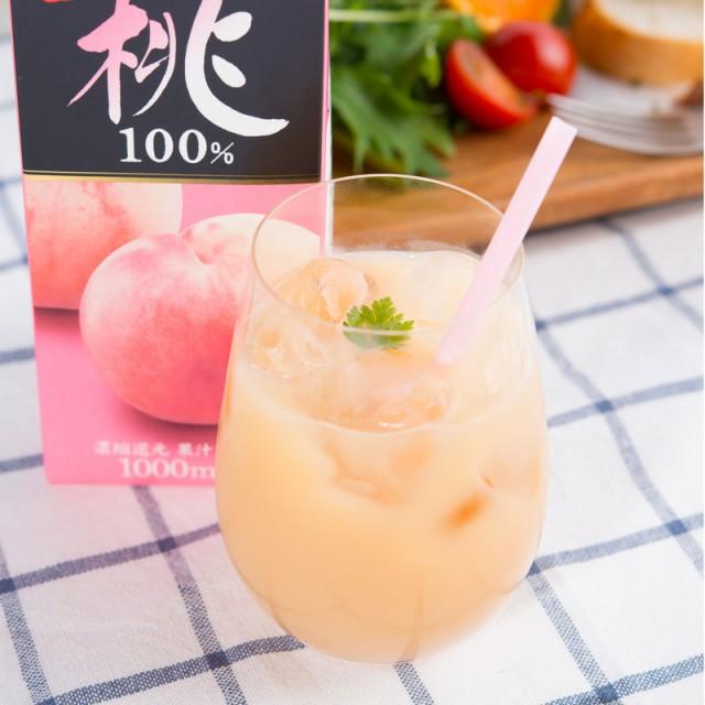 フルーツジュース 桃ジュース 3本 セット 1000ml ...