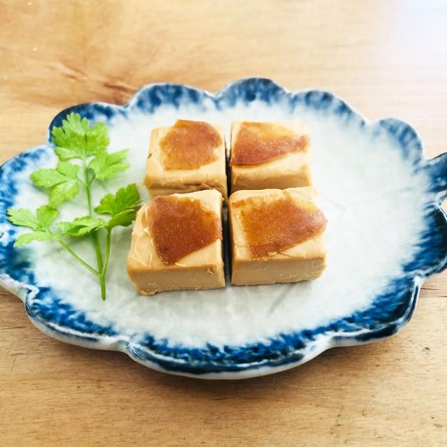 クリームチーズ 芳醇な香りのクリームチーズ お試...