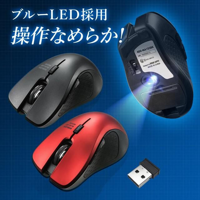 ワイヤレスマウス 高感度 ブルーLED 光学センサー...