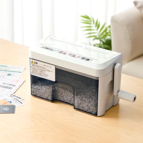 ハンディシュレッダー 家庭用 マイクロカット 2×...