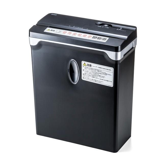 電動シュレッダー 家庭用 10×2mm マイクロカット...