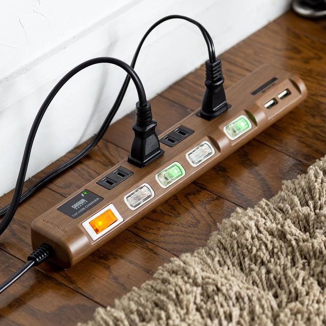 USBつき 電源タップ 4個口 2m 雷ガード 節電 個別...