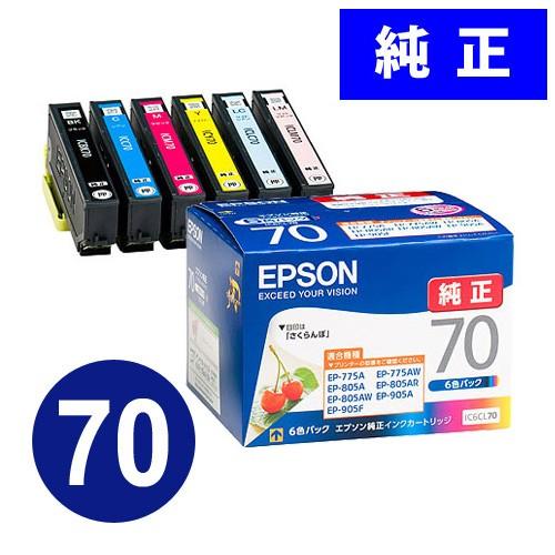 純正インク エプソン IC6CL70 (6色パック) カラ...