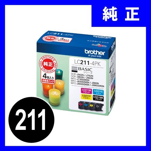【送料無料】LC211-4PK ブラザーインクカートリッ...