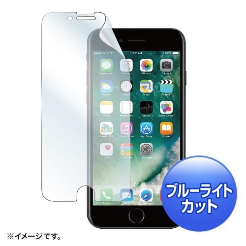 3a6ec0fc3b iPhone 8 Plus / 7 Plus 液晶保護フィルム ブルーライトカット 反射防止 [PDA