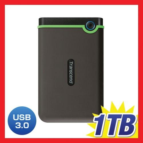 【送料無料】耐衝撃 ポータブルHDD 1TB USB3.0接...