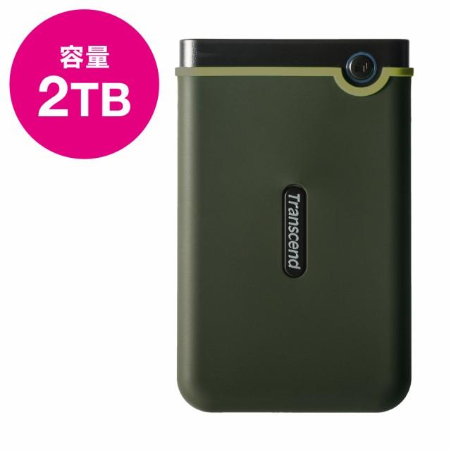 スリム 耐衝撃 ポータブルHDD 2TB USB3.1 グリー...