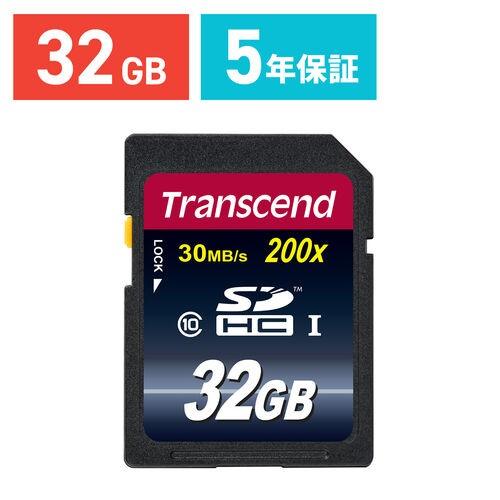 【送料無料】SDカード 32GB Class10 Transcend社...
