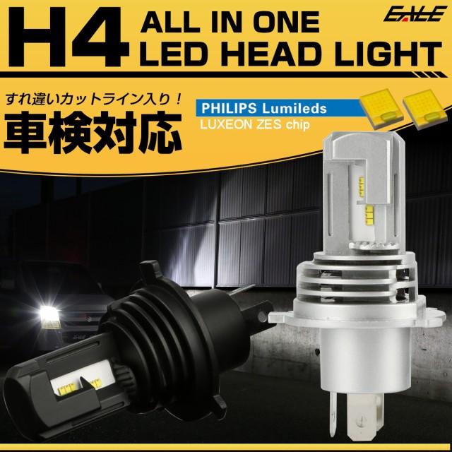 H4 LED ヘッドライト バルブ 車検対応 カットライ...
