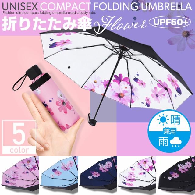 折りたたみ傘 折り畳み傘 晴雨兼用 コンパクト 軽...