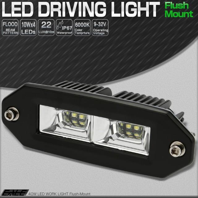 埋め込み専用 LED ライトポッド 40W フォグランプ...