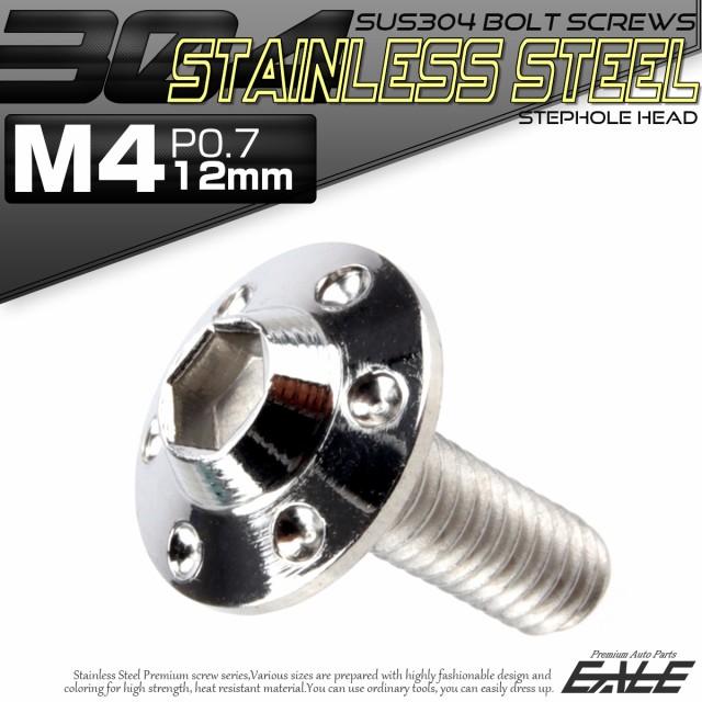 SUS304 フランジ付 ボタンボルト M4×12mm P0.7 ...