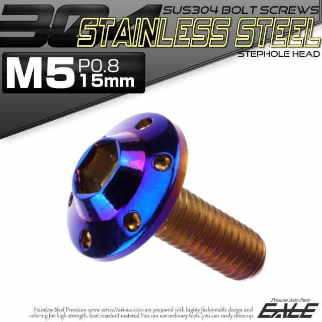 SUS304 フランジ付 ボタンボルト M5×15mm P0.8 ...