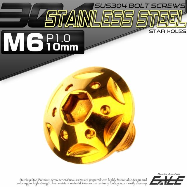 SUS304 フランジ付 ボタンボルト M6×10mm P1.0 ...