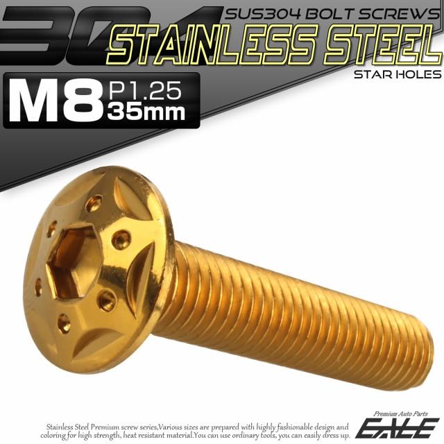 SUS304 フランジ付 ボタンボルト M8×35mm P1.25 ...