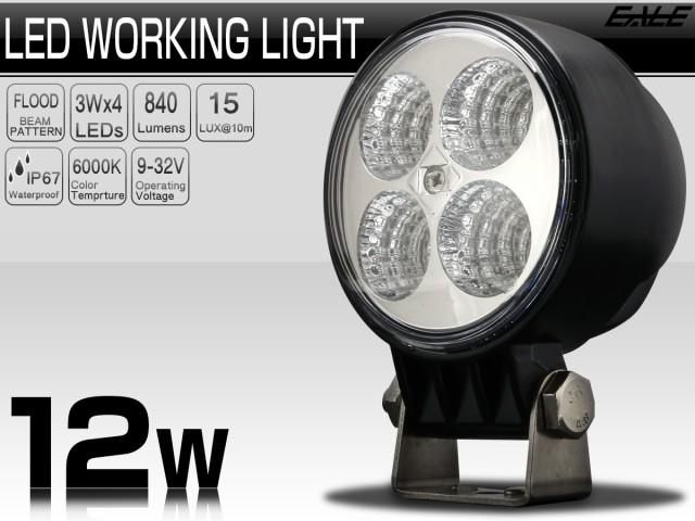 LED 汎用ライト 作業灯 12W 840ルーメン 拡散型 ...
