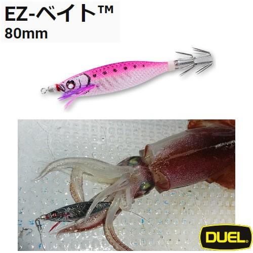デュエル EZ-ベイト 80mm A1709  (浮きスッテ イ...
