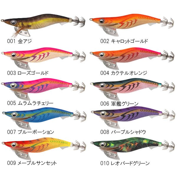 ヤマシタ エギ王K 3.5号 (エギング エギ)