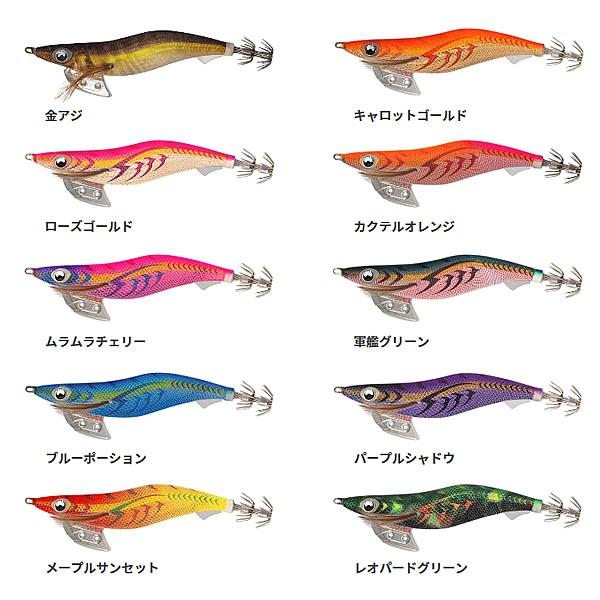 ヤマシタ エギ王K 2.5号 (エギング エギ)
