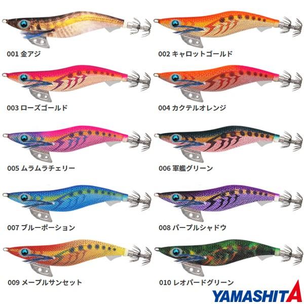 ヤマシタ エギ王K 3.0号スーパーシャロー (エギン...