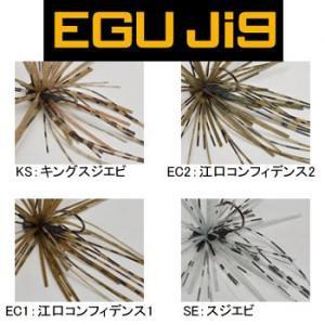 ジャクソン エグジグハイパー 5/64オンス