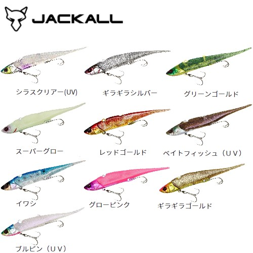 ジャッカル ビッグバッカーソフトバイブ 28g (シ...
