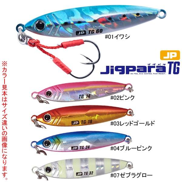 メジャークラフト ジグパラTG 50g JPTG-50 (ジギ...