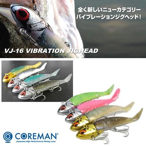 コアマン VJ-16 バイブレーションジグヘッド (シ...