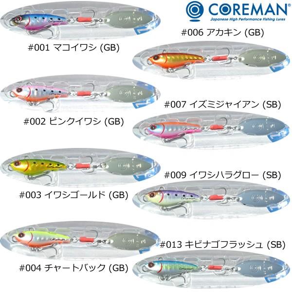 コアマン パワーブレード PB-13 (シーバスルアー)...