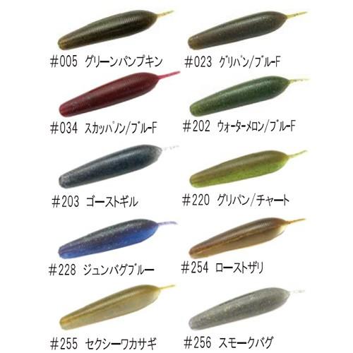 ジークラック イモリッパー 95mm ノーマル (ブラ...