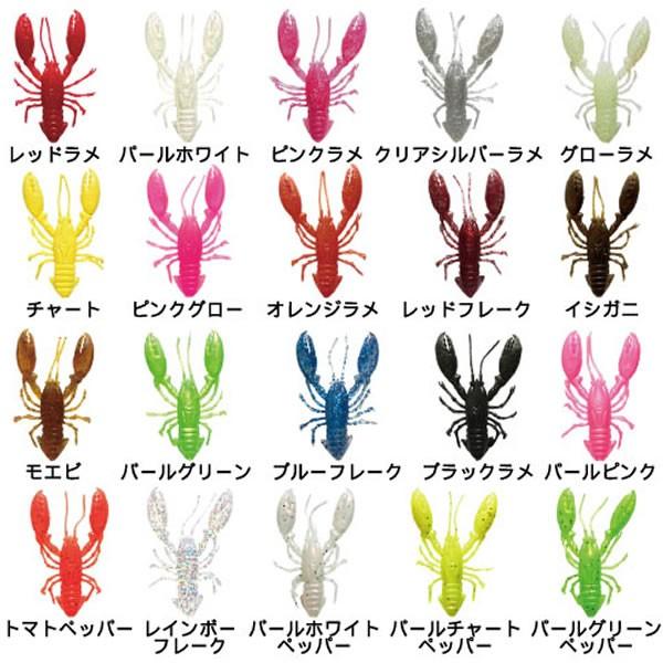 【全20色】 ワンナック デビルクロー デビルエイ...