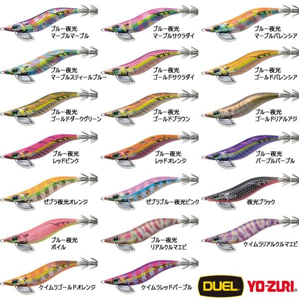 ヨーヅリ パタパタQラトル 3.0号 (エギング エギ)...