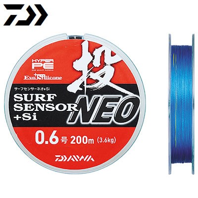 ダイワ UVFサーフセンサーネオ+Si 200m 0.6号〜3...