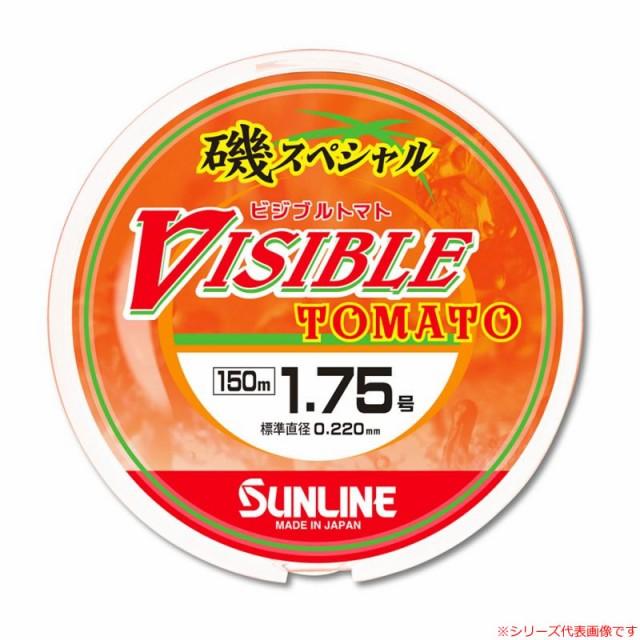 サンライン 磯スペシャル ビジブルトマト 150m オ...
