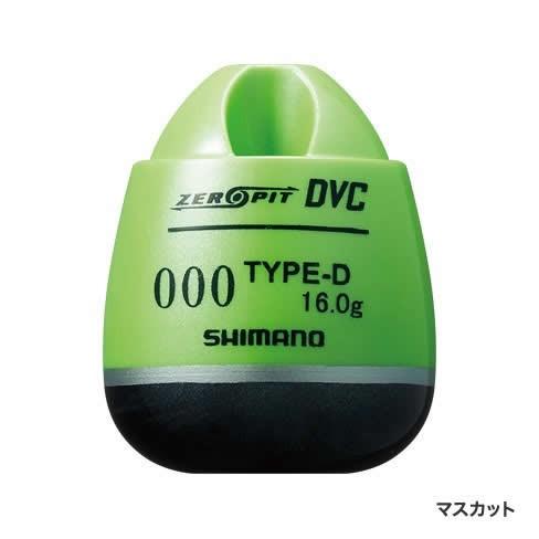 シマノ コアゼロピットDVC マスカット FL-49BR (...