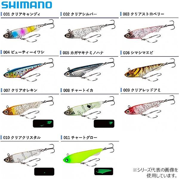 シマノ ソアレ ライズショットDI 46SS XK-R46S (...