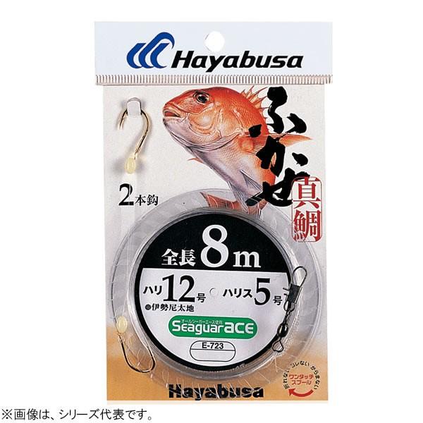 ハヤブサ ふかせ真鯛 8m 2本鈎 ハリ12号 ハリス5...