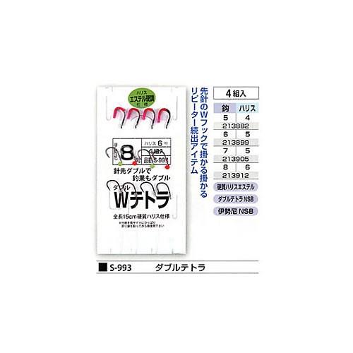 まるふじ ダブルテトラ S-993 (穴釣り仕掛け)