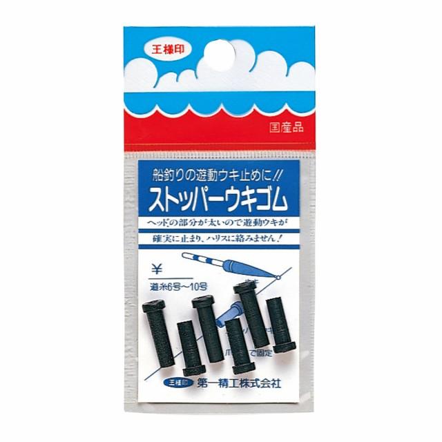 第一精工 ストッパーウキゴム 31011 (オモリ・シ...