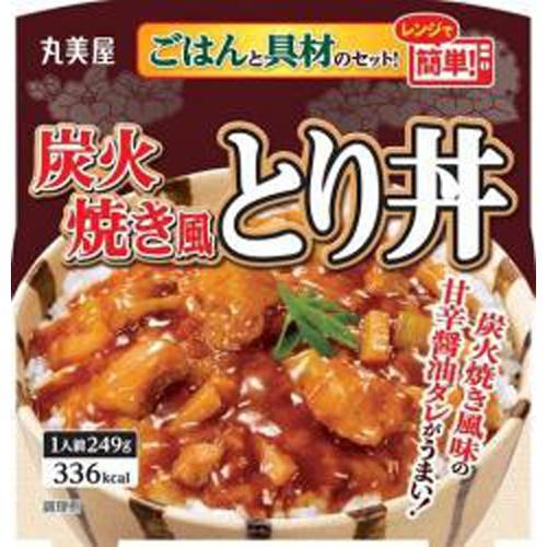 丸美屋 炭火焼き風とり丼 ごはん付き249g× 6...