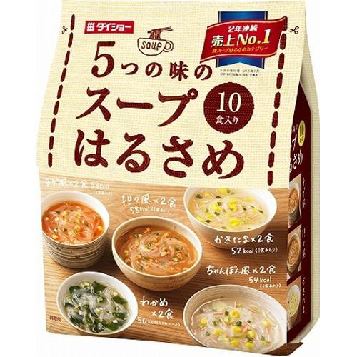 ダイショー 5つの味のスープはるさめ 10食 × ...