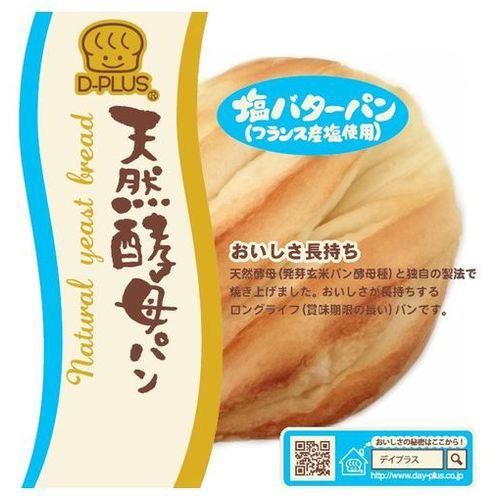 デイプラス ン天然酵母パン 塩バターパン×12個...