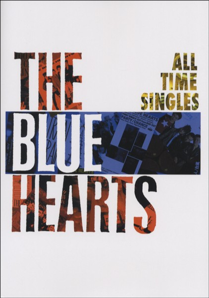 楽譜 バンドスコア THE BLUE HEARTS/ALL TIME SI...