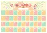 YL2415−02 出席カード(フラワーノート)【10枚...