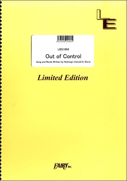 楽譜 LBS1604バンドスコアピース Out of Control...