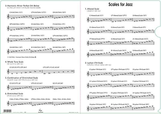 PRSP−31 ジャズスケールファイル / プリマ楽器...
