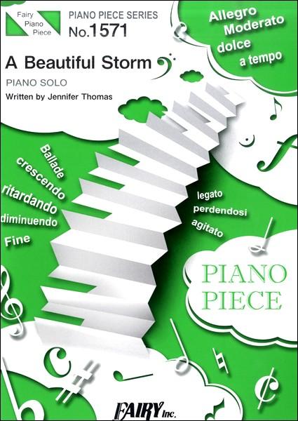楽譜 PP1571ピアノピース A Beautiful Storm /Je...